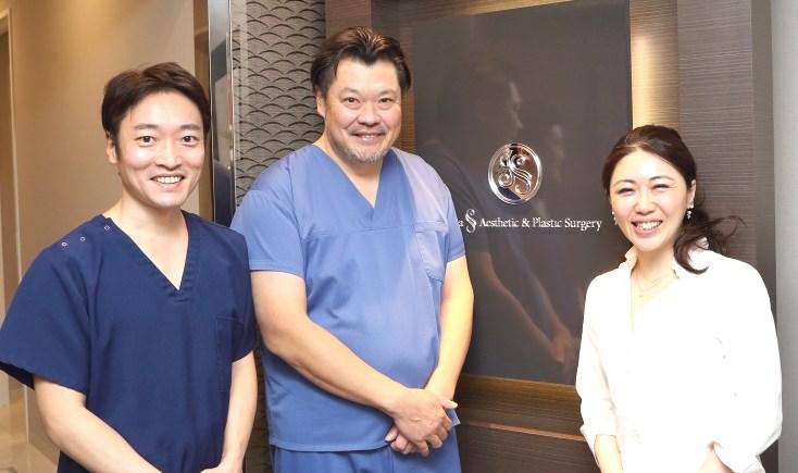 形成 美容 外科 東京
